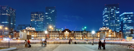 terminus: TOKYO - FEBRUARY 2   Tokyo Station February 2, 2013 in Tokyo, JP  The station serves as the starting point and terminus of many of the Shinkansen Bullet Trains  Editorial