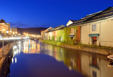 Historic Otaru Canals in Otaru, Hokkaido Prefecture, Japan. photo