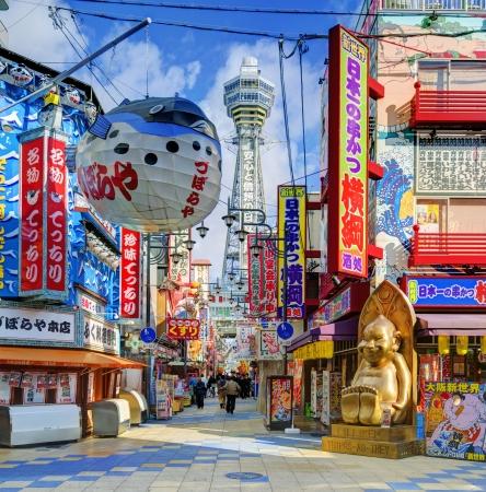 OSAKA - 21 november: The New World 21 november 2012 in Osaka, JP. De wijk werd opgericht in 1912 met New York en Parijs die als modellen.