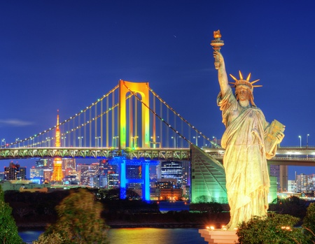 rainbow bridge: Rainbow Bridge in Tokyo, Japan Stock Photo