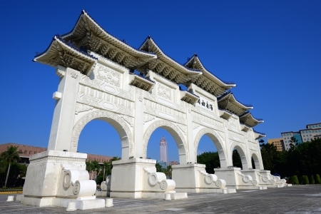 Arches at Liberty Square in Taipei, Taiwan. Reklamní fotografie - 19921130