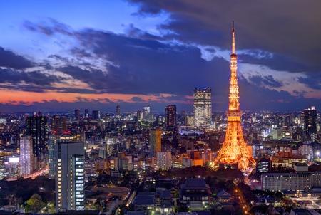 tokyo japan: Skyline of Tokyo, Japan. Editorial