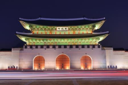 Gwanghwamun gate at Geyongbokgung Palace in Seoul, South Korea. Editorial