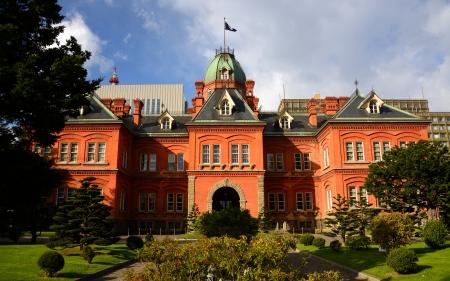 oficina antigua: Antiguo Edificio de Gobierno de Hokkaido en Sapporo, Japón. Editorial