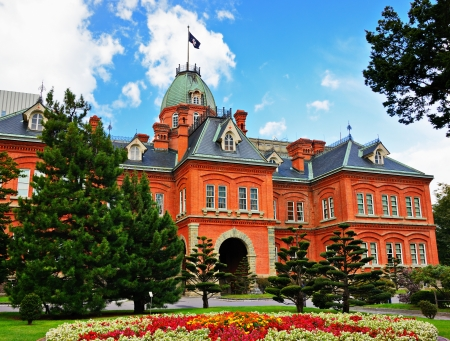 former: Former Hokkaido Government Office in Sapporo, Japan. Editorial
