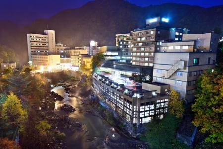 Hot Springs resort town of Jozankei, Hokkaido, Japan. 免版税图像 - 20627480
