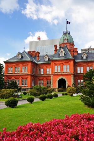 oficina antigua: Antigua Oficina Gobierno de Hokkaido en Sapporo, Japón.