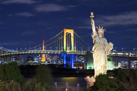 rainbow bridge: View of Tokyo, Japan from the artificial island of Odaiba. Stock Photo