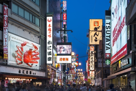 OSAKA - NOVEMBER 25: Dotonbori on November 25, 2012 in Osaka, Japan. With a history reaching back to 1612, the district is now one of Osakas primary tourist destinations featuring several restaurants.