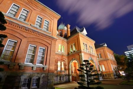 oficina antigua: Antigua Oficina Gobierno de Hokkaido en Sapporo, Jap�n.