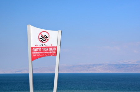 judaean: Dead Sea, West Bank Israel swimming prohibited sign.