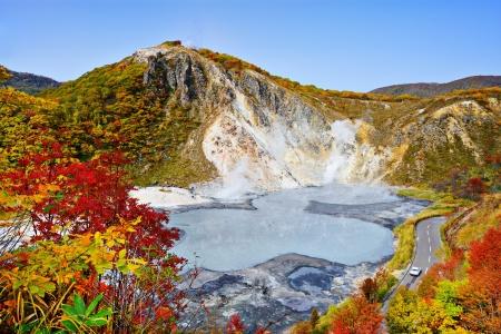 sulphur: Mt. Hiyori Rises above Oyunuma Lake in Hell Valley, Noboribetsu, Hokkaido, Japan.