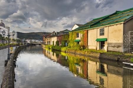 hokkaido: Canals of Otaru, Japan. Stock Photo