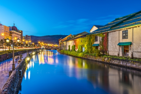 Canals of Otaru, Japan. Stock Photo