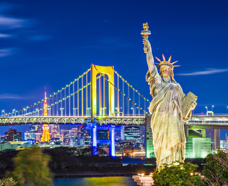 Famous landmarks of Tokyo, Japan. photo