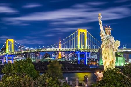 rainbow bridge: Famous landmarks of Tokyo, Japan. Stock Photo