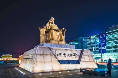 notable: SEOUL - FEBRUARY 14: King Sejong Statue in Gwanghwamun Plaza February 14, 2013 in Seoul, ROK. King Sejongs notable achievements include overseeing the creation of the Korean alphabet known as Hangul. Editorial