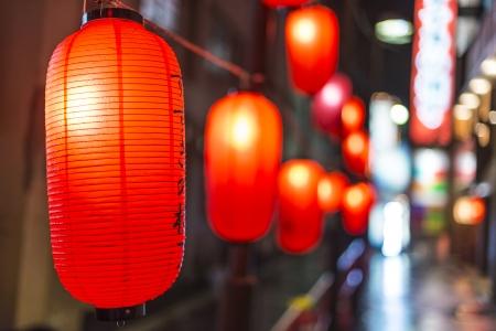 Lanterns in Susukino District of Sapporo, Japan. Stock Photo