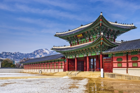 on the ground: Gyeongbokgung Palace grounds in Seoul, South Korea. Stock Photo