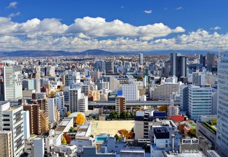 Nagoya, Japan stadsgezicht op de dag.
