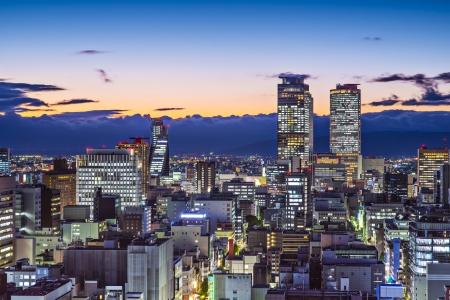 Nagoya, Japan cityscape at twilight.