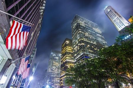 buidings: New York City midtown office buidings. Stock Photo