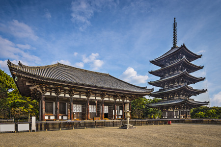 unesco world cultural heritage: Kofuku-ji Temple in Nara, Japan. Editorial