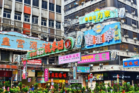 HONG KONG - OCTOBER 8, 2012: Overhead advertisements in the Tsim Sha Tsui district of Kowloon. The district is a major tourist attraction. Editöryel