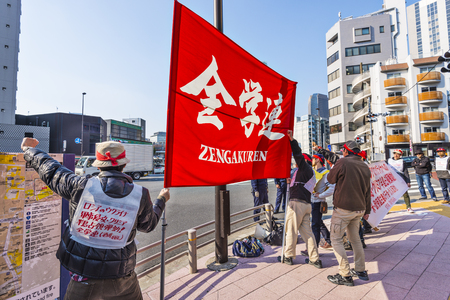 annexation: TOKYO, JAPAN - MARCH 17, 2014: Zengakuren members protest the annexation of Crimea by Russia. Zengakuren was founded in 1948 as a communistanarchist league of students.