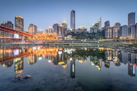 Chongqing, China across the Jialing River. Stock Photo