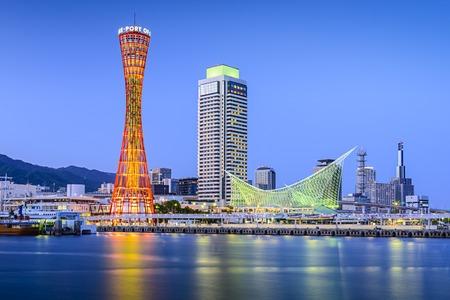 Skyline van Kobe, Japan in de haven. Stockfoto