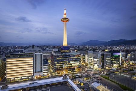 japan sunset: Kyoto, Japan modern skyline. Editorial
