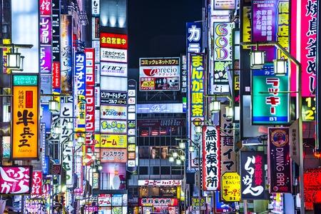 japon: TOKYO, JAPON - 14 mars 2014: Signes s'alignent densément une ruelle dans Kabuki-cho. La région est une vie nocturne de renommée et red-light district.