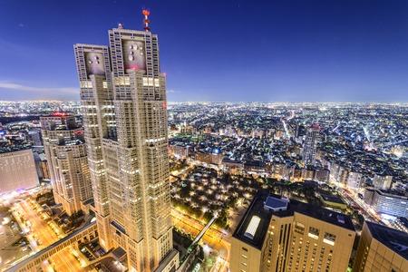 Tokyo, Japan office buildings in Shinjuku. Stock Photo