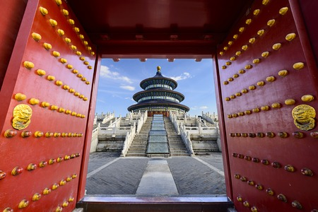 historical sites: Beijing, China at Temple of Heaven. Stock Photo