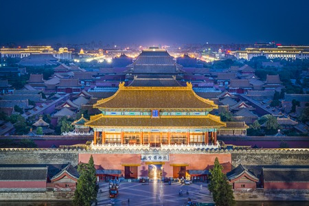 Beijing, China at the Imperial City north gate. 에디토리얼
