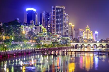 naming: Guiyang, China cityscape on the Nanming River.