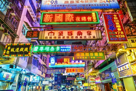 kowloon: HONG KONG, CHINA - MAY 16, 2014: Signs illuminate the night in Kowloon. Hong Kong is well known for the myriad of neon lights located above the roadways.