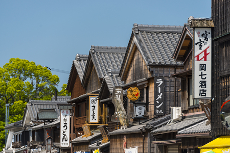 reconstructed: ISE, JAPAN - APRIL 25, 2014: Facades on the historic shopping street of Oharai-machi. The reconstructed buildings are completed in the Edo period traditional style. Editorial