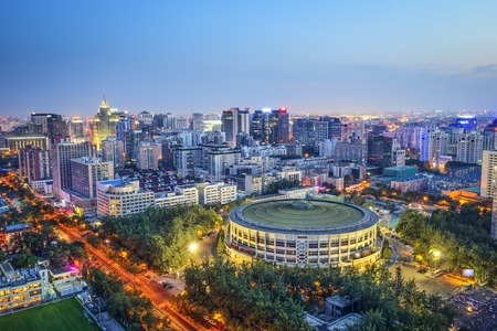 Beijing, China cityscape over Workers Indoor Arena. Stock Photo