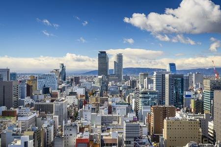 chubu: Nagoya, Japan downtown skyline.