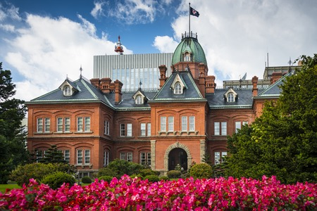 governmental: Sapporo, Japan at the Former Hokkaido Government Office Building. Stock Photo