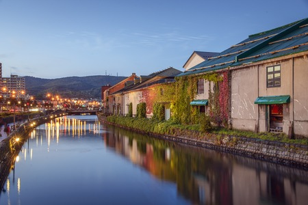 Otaru, Hokkaido, Japan at the historic warehouses and canal.