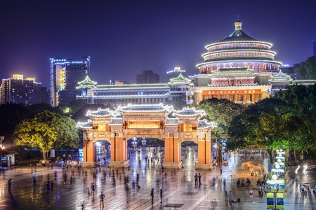 Chongqing, China at Great Hall of the People and Peoples Square.