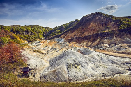 Noboribetsu, Hokkaido, Japan at Jigokudani Hell Valley.