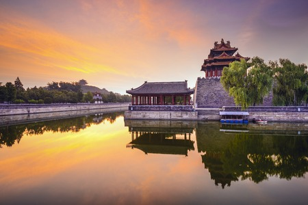 north gate: Beijing, China at the Imperial City north gate. Stock Photo