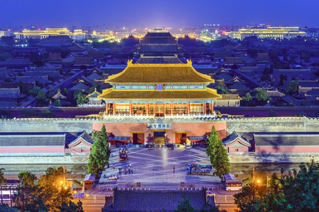 north gate: Beijing, China at the Imperial City north gate. Editorial