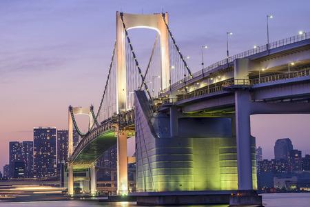 Tokyo, Japan at Tokyo Bay. Редакционное