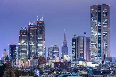 district: Tokyo, Japan city skyline at the West Shinjuku District skyscraper district.