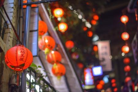 Lanterns in Jiufen, Taiwan at night. Stock Photo
